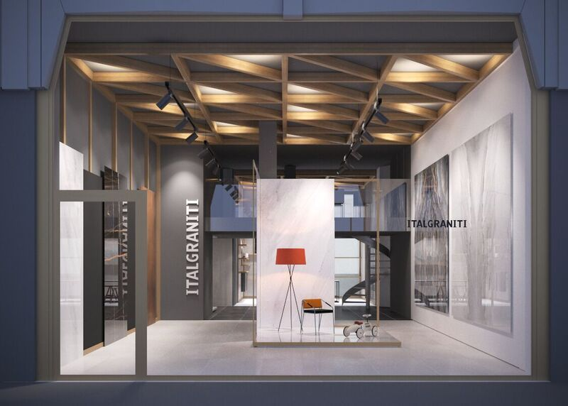 2_Flagship-Store